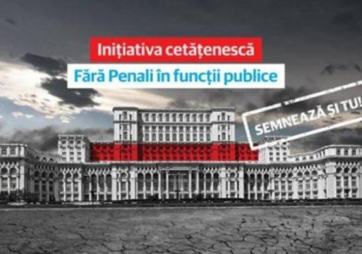 """Camera Deputaţilor a adoptat iniţiativa cetăţenească """"Fără penali în funcţii publice"""""""